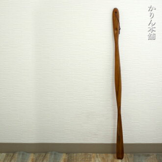 Shoehorn wooden long design is nice / くつべら / shoes cut / shoes / shoe supplies / wood / / shipping / wooden kitchen /fs3gm