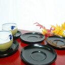 茶托  木製黒塗 5枚セット 茶托/お茶受け/お茶うけ/和皿/木製/ 【結婚】【RCP】木製食器 【セット】  おしゃれ かわいい