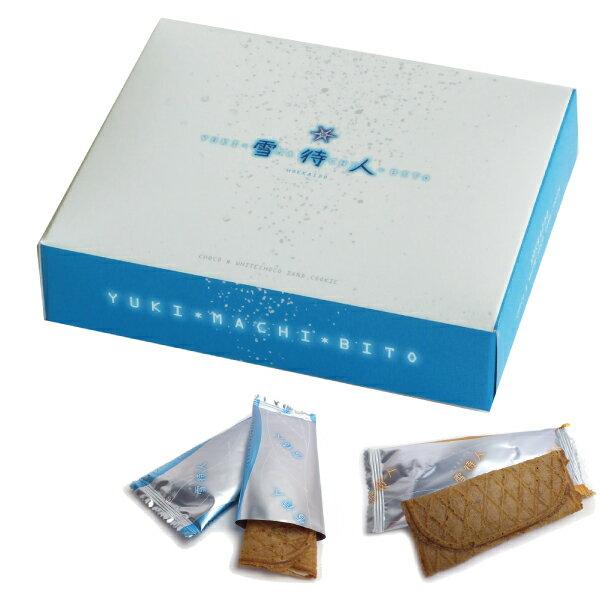 雪・待・人 (6枚入り) サクサクのクッキーに...の紹介画像2