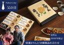 Chichitoku8-2
