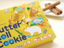 バターロールクッキー(あさひやまどうぶつえんパッケージ 16本入) サクサクの歯ざわり。職場、北海道