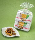 やさいかりんとう 食べきりサイズ (4種類ミックス 20gx4袋)北海道野菜のあっさりした甘味が口...