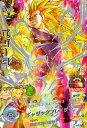 ドラゴンボールヒーローズ 第4弾 UR ベジータ 【ギャリックブレイザー】 (H4-SEC) 【シークレットアルティメットレア】
