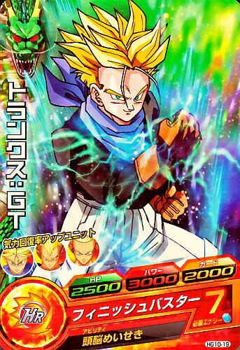 Dragon Ball Heroes Rare HG10-38