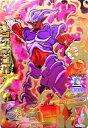 ドラゴンボールヒーローズ GM2弾 UR ジャネンバ 【羅刹爪】 (HG2-49) 【アルティメットレア】