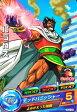 ドラゴンボールヒーローズ GM3弾 C パラガス 【デッドパニッシャー】 (HG3-39)
