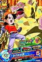 ドラゴンボールヒーローズ GM5弾 CP パン 【時空転送:黄金大猿悟空】 (HG5-CP4) 【キャンペーンカード】