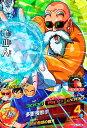 ドラゴンボールヒーローズ JM1弾 SR 亀仙人 【多重残像拳】 (HJ1-09) 【スーパーレア】