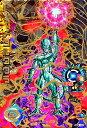 ドラゴンボールヒーローズ JM2弾 UR メタルクウラ (巨大化) 【スーパーノヴァ】 (HJ2-40) 【アルティメットレア】