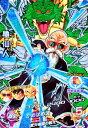 ドラゴンボールヒーローズ GDM1弾 CP 亀仙人 (HGD1-CP5)【かめはめ波】【キャンペーンカード】
