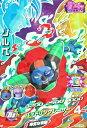 ドラゴンボールヒーローズ GDM2弾 CP ソルベ (HGD2-CP6)【バッドリングレーザー】【キャンペーンカード】