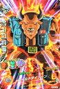 ドラゴンボールヒーローズ GDM4弾 SR ボーン将軍 (HGD4-55)【ワイルドタイフーン】【スーパーレア】