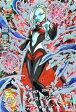 ドラゴンボールヒーローズ GDM5弾 UR 暗黒トワ (HGD5-SEC2) 【マイナスキリゾーン】【シークレットアルティメットレア】