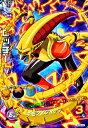 ドラゴンボールヒーローズ GDM6弾 SR ムッチー (HGD6-44)【デモンズウィップ】【スーパーレア】