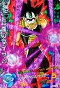 ドラゴンボールヒーローズ GDM7弾 SR 仮面のサイヤ人 (HGD7-58)【ダークリベリオントリガー】【スーパーレア】