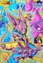 ドラゴンボールヒーローズ GDM7弾 SCP ビルス (HGD7-SCP3)【破壊神の怒り】【スペシャルキャンペーンカード】