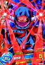 ドラゴンボールヒーローズ GDM8弾 SR ホイ (HGD8-32)【邪光波】【スーパーレア】