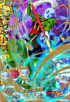 ドラゴンボールヒーローズ GDM8弾 UR HGD8-39 ヴァドス 【破壊の鎮魂歌】 【アルティメットレア】