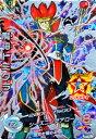 ドラゴンボールヒーローズ GDM8弾 UR 魔神ドミグラ (HGD8-SEC2) 【シーズニングアロー】【シークレットアルティメットレア】