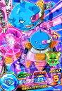 ドラゴンボールヒーローズ GDM9弾 SR アボ (HGD9-33)【ギルティラッシュ】【スーパーレア】