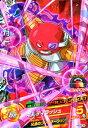 ドラゴンボールヒーローズ GDM9弾 SR カド (HGD9-34)【ギルティラッシュ】【スーパーレア】