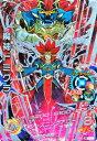 ドラゴンボールヒーローズ GDM9弾 UR 魔神ドミグラ【巨大化】(HGD9-SEC) 【シーズニングアロー】【シークレットアルティメットレア】