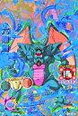 ドラゴンボールヒーローズ JM8弾 CP 六星龍 (HJ8-CP6)【旋風回転刃】【キャンペーンカード】