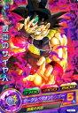 ドラゴンボールヒーローズ PR (HUM4-01) 仮面のサイヤ人 【ダークリベリオントリガー】 【プロモーション】