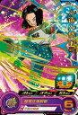 スーパードラゴンボールヒーローズ PR (PBS-37) 人造人間17号【箔有り】【超電圧爆裂斬】 【プロモーション】