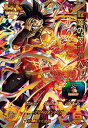 スーパードラゴンボールヒーローズ PR (PBS-45)仮面のサイヤ人 【プロモーション】