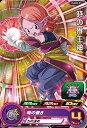 スーパードラゴンボールヒーローズ PR (PUMS2-21) 時の界王神 【時の裁き】 【プロモーション】