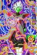 スーパードラゴンボールヒーローズ SDBH1弾 UR ザマス:合体 (SH1-40)【激烈神裂斬】【アルティメットレア】