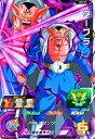 スーパードラゴンボールヒーローズ SDBH3弾 SR ダーブラ (SH3-21)【ヘルブリッツ】【スーパーレア】