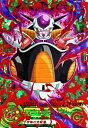 スーパードラゴンボールヒーローズ SDBH3弾 UR フリーザ (SH3-59)【スーパーノヴァ】【アルティメットレア】