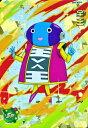 スーパードラゴンボールヒーローズ SDBH6弾 ACP 全王 (SH6-ACP7)【キャンペーンカード】
