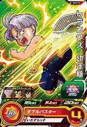 スーパードラゴンボールヒーローズ SDBH7弾 C トランクス:幼年期 (SH7-17)【ダブルバスター】