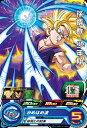 スーパードラゴンボールヒーローズ UM2弾 C 孫悟飯:少年期 (UM2-002)【かめはめ波】