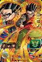 スーパードラゴンボールヒーローズ UM3弾 UR 孫悟飯:ゼノ (UM3-026)【魔閃烈衝壁】【アルティメットレア】