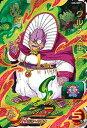 スーパードラゴンボールヒーローズ UM5弾 MCP グルメス王 (UM5-MCP1)【劇場版ボスキャンペーンカード】