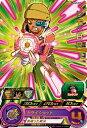 玩具, 興趣, 遊戲 - スーパードラゴンボールヒーローズ UM7-066 R レモ:BR 【ユニバースミッション7弾】