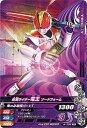 ガンバライジング 第4弾 TR 仮面ライダー電王 ソードフォーム (4-032)