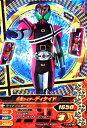 ガンバライジング 第1弾 LR 仮面ライダーディケイド (ディケイド クウガ) (1-030)【レジェンドレア】