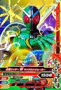ガンバライジング 第1弾 CP 仮面ライダーW(ダブル) サイクロンジョーカー (1-049)【キャンペーン】