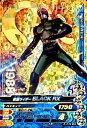 ガンバライジング 第3弾 LR 仮面ライダーBLACK RX (ロボライダー) (3-036)【レジェンドレア】