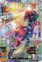 ガンバライジング  ボトルマッチ3弾 LR 仮面ライダーディケイド 激情態 (BM3-025) 【レジェンドレア】