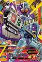 ガンバライジング  ボトルマッチ3弾 CP 仮面ライダーチェイサー (BM3-064) 【キャンペーン】