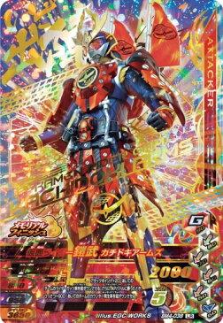 ガンバライジング  ボトルマッチ4弾 LR 仮面ライダー鎧武 カチドキアームズ (BM4-038) 【レジェンドレア】