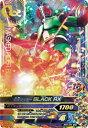 ガンバライジング  ボトルマッチ4弾 SR 仮面ライダーBLACK RX (BM4-054) 【スーパーレア】