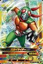 ガンバライジング  ボトルマッチ5弾 SR スカイライダー (BM5-052) 【スーパーレア】