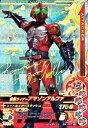ガンバライジング  ガシャットヘンシン4弾 LR  仮面ライダーアマゾンアルファ (G4-050) 【レジェンドレア】